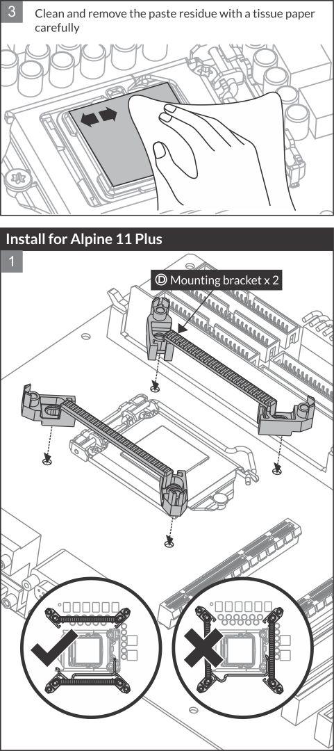 Alpine 11 Plus